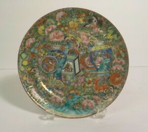 19th C Chinese Export Famille Rose Canton 7 75 Plate C 1800 1850 3