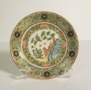 Antique Chinese Export Famille Rose Canton 5 5 Saucer Plate C 1900 6