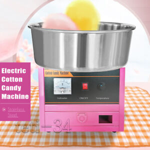 Commercial Pink Electric Machine Ss Cotton Candy Maker Kids Party Sugar Floss