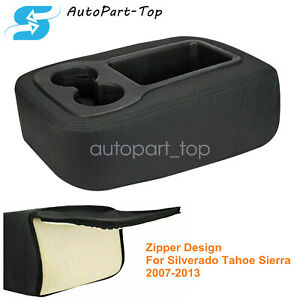 Upgrade Leather Armrest Console Jump Seat Cover For Silverado Tahoe Sierra 07 13