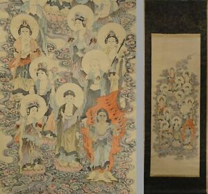 Ik60 Mandala Buddhist Hanging Scroll Japanese Asian Art Painting Picture
