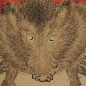 Japanese Painting Hanging Scroll Japan Wild Boar Buddhist Pries Old Picture 946p