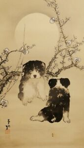Hanging Scroll Japanese Painting Moon Japan Puppy Dog Art Plum Antique 962p