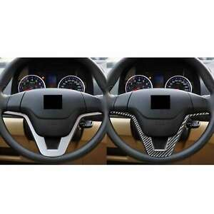 Carbonfiber Car Accessories Steering Wheelcovertrim For Honda Crv 2007 2011