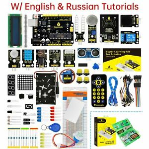 Super Starter Kit Board 32 Drive Ic 5v Electric Toy Projects Tutorial W gift Box