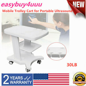 Rolling Trolley Cart For Portable Ultrasound Scanner System Equipment Machine