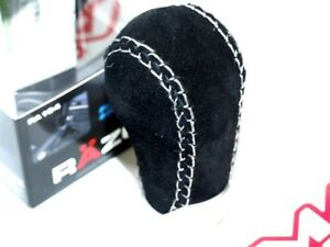 Razo Manual Shift Knob 85g Suede Black Ra104