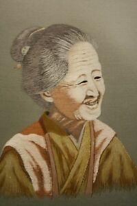 Japanese Silk Embroidery Old Woman Signed Early Mid 20c
