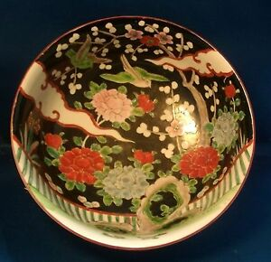 Chinese Famille Noir Porcelain Punch Fruit Bowl Export Vert
