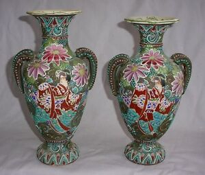 Gorgeous Japanese Meiji Heavy Moriage Pair Of Handled Vases 12 Geishas Satsuma