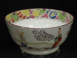 Antique 18 C Qianlong Export Porcelain Bowl W Panel Garden Scene