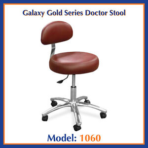 Galaxy 1060 Dental Round Seat Adjustable Doctor s Stool Chair