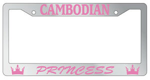 Chrome Metal License Plate Frame Cambodian Princess Auto Accessory