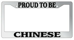 Chrome Metal License Plate Frame Proud To Be Chinese Auto Accessory