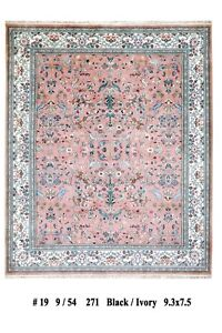 Beautiful Rectangular Hunting Birds Squarish 8x9 Feet Soft Pink New Area Rug