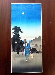 Hiroaki Shotei Takahashi Original Japanese Woodblock Print Moonlight Signed