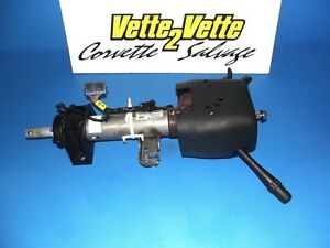 07 Corvette C6 Tilt Steering Column Automatic 26133753 15950263