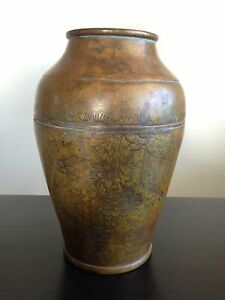 Fine Old Antique Chinese Bronze Vase Hammered Incised Flowers Butterfly Signed