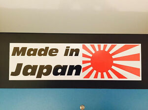 2 Pack Made In Japan Sticker Decal Vinyl Jdm Euro Drift Lowered Illest