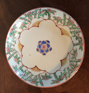 Antique 19th Century Chinese Porcelain Dish Bowl Plate Saucer Famille Rose