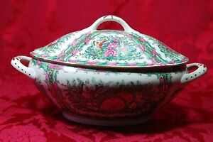 Chinese Famille Rose Hand Painted Rose Medallion Canton Covered Soup Tureen