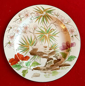Antique Wedgwood Pearlware Creamware Plate Early 19th Century 1810 1820 Chinese