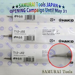 Hakko T12 j02 Lead free Soldering Tips Replace 3pcs Ship From Japan