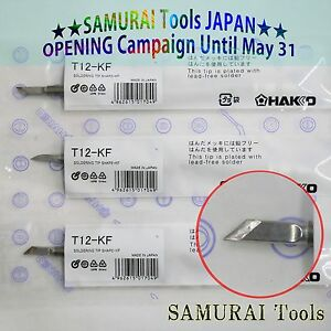 Hakko T12 kf Lead free Soldering Tips Replace 3pcs Ship From Japan