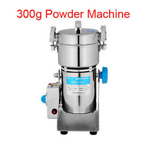 220v 300g Swing Type Electric Powder Machine Ultrafine Grinding Mill Machine
