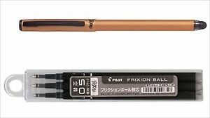 Pilot Lfb 150ef Copper Frixion Ball Biz Erasable Ball Point Pen 0 5