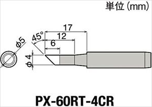 1 Set Of 10 Px 60rt 4cr Lead free Soldering Tips Replace 10pcs Goot Japan