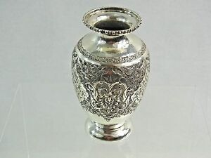 Antique Islamic Persian Silver Miniature Vase Hand Chased Engraved Sterling
