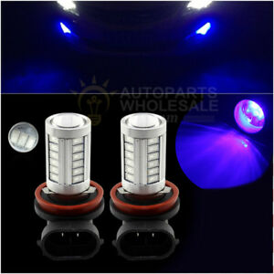 2 Blue H11 H8 33smd 5730chip Led Lens Bulbs For Auto Car Driving Fog Lights