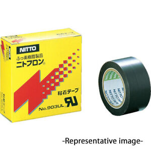 2 Pcs Adhesive Tape For Heat Resistance And Friction Reduction 903x08x38 Nitto