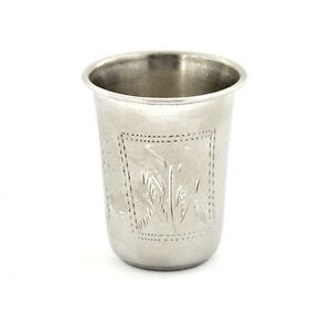 Antique 1908 1926 Russian 84 Kiddish Cup By Silversmith Afrk City Mark Kiev