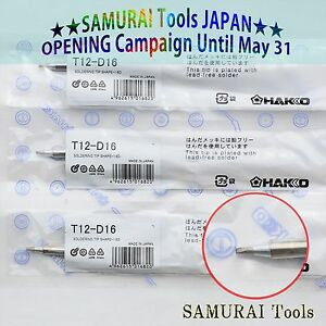 Hakko T12 d16 Lead free Soldering Tips Replace 3pcs Ship From Japan