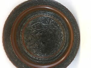 Antique Syrian Copper On White Metal Hand Hammered Tray