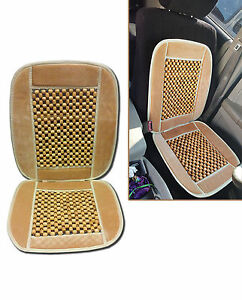 1pc Bead Cushion Seat Covers Beige