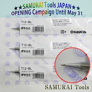 Hakko T12 bl Lead free Soldering Tips Replace 3pcs Ship From Japan