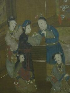 Antique 18 C Qing Dynasty Ma Quan Framed Painting On Silk