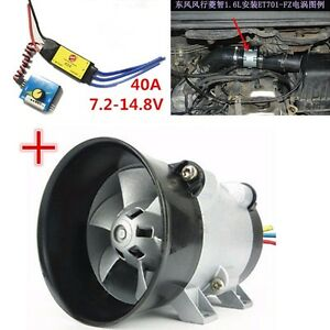 Y Type 5 Wire 380w Car Electric Supercharger Turbo Intake Fan Boost 12v 16 5a