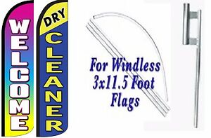 Dry Cleaner Welcome Windless Swooper Flag With Complete Kit Pack Of 2
