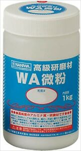 Wa Abrasive Powder Grain Size 1200 Rd 1110 Naniwa Made In Japan
