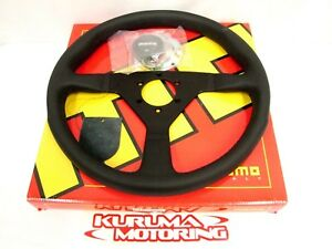 Momo 350mm Monte Carlo Leather Steering Wheel