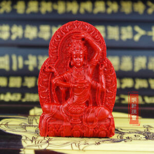 Natural Red Cinnabar Carving Lacquer Chinese Four Arms Kwan Yin Pendant Necklace