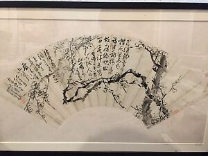 Old Antique Chinese Qing Dynasty Framed Fan Calligraphy Painting