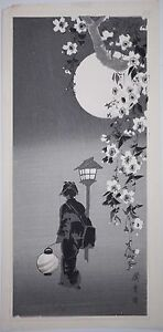 Beautiful Hiroshige Japanese Woodblock Woman Under Moon W Lantern Nice