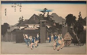 Utagawa Hiroshige Willow Tree At The Gate Of Shimabara Woodblock Framed Rare