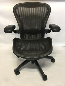 Herman Miller Aeron Size B Fully Loaded Office Chair