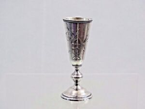 Imperial Russian Silver Small Cup Beaker Goblet Antique Provincial Kostroma